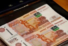 Калининградцы начали получать выплаты по десять тысяч рублей на школьников