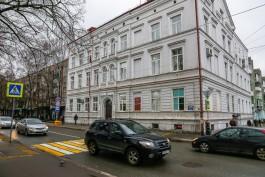 В подразделении мэрии Калининграда заразились коронавирусом четыре человека