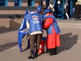 Оргкомитет ЕР утвердил предварительные результаты праймериз в Калининградской области