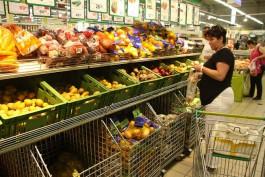 С начала года минимальный набор продуктов в Калининградской области подорожал на 15,6%