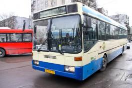 Калининградцев просят сообщать об автобусах с неработающей системой отопления
