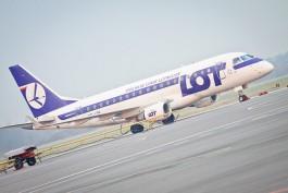 Польская авиакомпания LOT возобновит рейсы Калининград — Варшава с апреля 2017 года