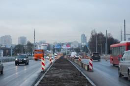 «Дотерпели»: в Калининграде открыли новый мост на Московском проспекте