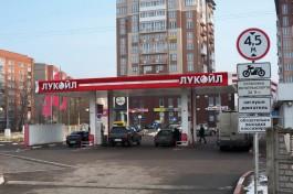 Калининградская область оказалась в нижней части рейтинга по доступности дизельного топлива