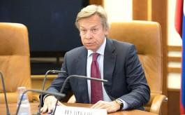 Сенатор: Активные манёвры НАТО недалеко от Калининграда — это опасная ситуация