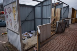 С начала года власти Калининграда убрали с улиц 43 незаконных торговых павильона