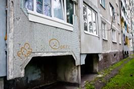 Власти Калининграда потребовали прекратить существование земельного участка под домом