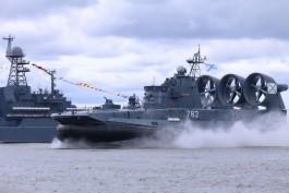 Балтийск вошёл в топ-10 популярных направлений на День ВМФ
