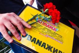 «Траур по туризму»: в центре Калининграда прошла акция «#КубанаЖиви»