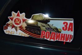 Литовские пограничники не пустили в Калининградскую область автомобиль с советской символикой