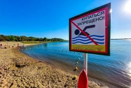 Прокуратура потребовала оборудовать на Голубых озёрах зону для людей, не умеющих плавать