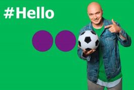 Hello от«МегаФона»: безлимитные соцсети имессенджеры для футбольных болельщиков итуристов