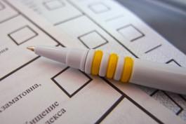 В Калининграде выбрали нового председателя городской избирательной комиссии