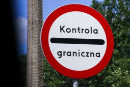 Калининградец сменил фамилию, чтобы избежать штрафа в Польше