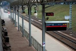 В выходные увеличат количество вагонов в пригородных поездах