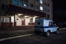 Полиция разыскивает в Калининграде пропавшую 14-летнюю девочку