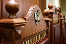 В Калининграде будут судить представителя компании за дачу взятки министру в 15 млн рублей