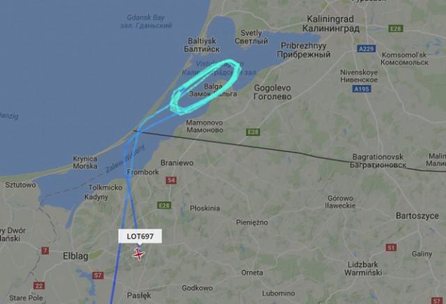 Калининградский аэропорт Храброво возобновил прием самолетов