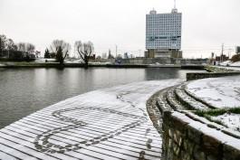 Синоптики прогнозируют в регионе плюсовую температуру, дождь и снег