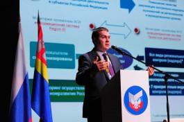 Савва Шипов: Люди должны понимать, для чего идут работать в органы власти