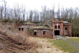 Форт №2 «Бронзарт» под Гурьевском продают на сайте объявлений за 75 млн рублей