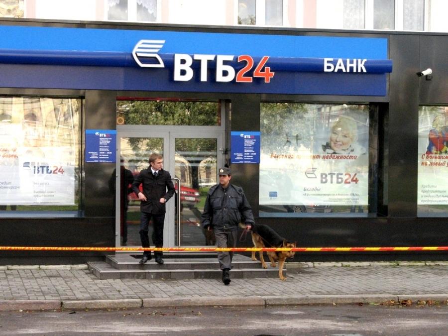 Втб 24 где находятся банки