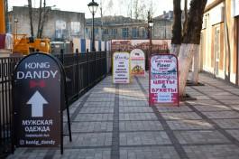 Роспотребнадзор предупреждает калининградских предпринимателей о мошенниках