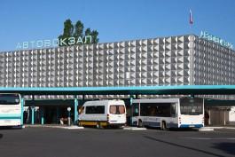 Автовокзал в Калининграде подключили к системе «Безопасный город»