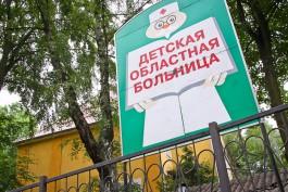 Парковку возле здания Детской областной больницы закрывают на ремонт