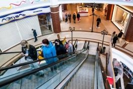 Торговые центры для посетителей без QR-кода в Калининградской области закроют с 18 октября