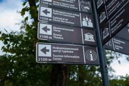 «Храмы, музеи и кладбище»: власти региона выделяют 1,8 миллиона рублей на указатели для туристов
