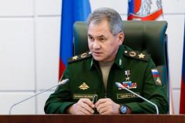 Сергей Шойгу: Россия не собирается ни на кого наступать и не готовится к войне