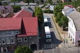 На ремонт исторического здания больницы в Нестерове готовы потратить 19 миллионов рублей