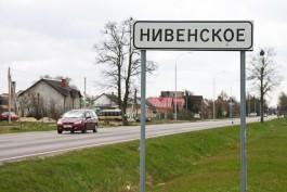 Инвестор рудника в Нивенском получил разрешение на строительство административного здания