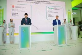 Сбер поможет развивать экономику и социальную сферу Калининградской области