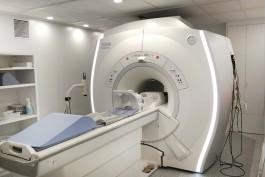 В областных больницах заработали новые рентген-аппарат и МРТ