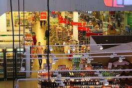 В субботу в магазинах Калининградской области не будут продавать алкоголь