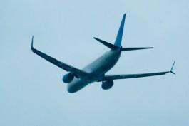 Из аэропорта Калининграда возобновили чартерные полёты в Анталью