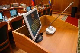 В правительстве области создадут «казначейство по вытаскиванию денег» из федерального бюджета