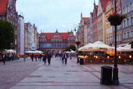 На выходных в Гданьске отметят День города