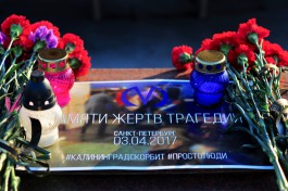 «Крепись, Питер»: сотни калининградцев несут цветы в память жертвам теракта в метро