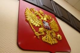 Правительство РФ сегодня рассмотрит поправки в закон о Калининградской области