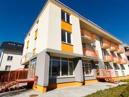 Аренда новых офисов в деловом центре «Апельсин» по уникальной цене — всего от 400 руб./ м²