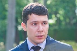 Алиханов вошёл в состав Совета по развитию цифровой экономики при Совфеде