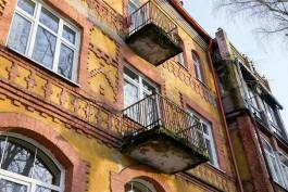 Алиханов пообещал ограничить высоту новостроек в историческом районе Калининграда