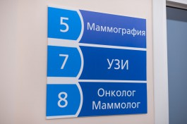 Российский миллиардер намерен открыть в Калининградской области Центр ядерной медицины