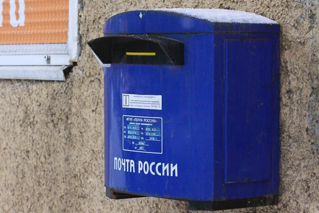 Замначальника почтового отделения будут судить за присвоение пенсии инвалида в Калининграде