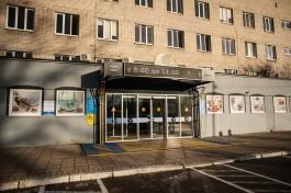 Прокуратура нашла нарушения пожарной безопасности в центральной больнице Калининграда