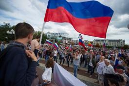 «Без санкции на протест»: как в Калининграде прошёл митинг против пенсионной реформы