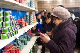 Росстат: С начала года цены на продукты в регионе выросли на 2,6%